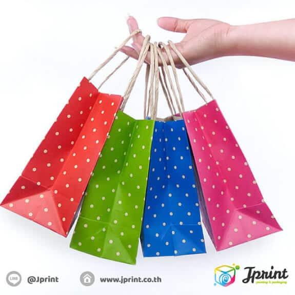 ถุงกระดาษหูหิ้วสีต่าง ๆ
